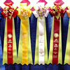 Agility Award Ribbons