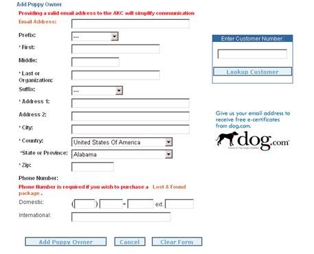 American Kennel Club - Online Dog Registration